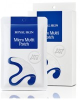 Патчи для межбровки с гиалуроновой кислотой (Микроиглы) Royal Skin Hyaluronic Acid Micro Multi Patch
