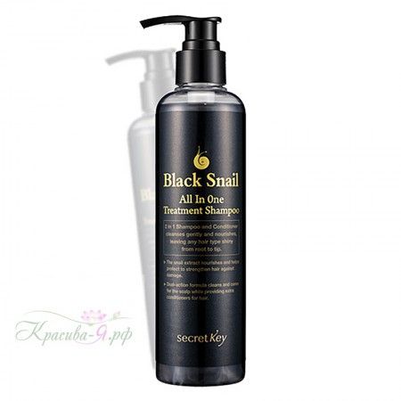 Шампунь улиточный Black Snail All in One Treatment Shampoo Шампунь улиточный Black Snail All in One Treatment Shampoo