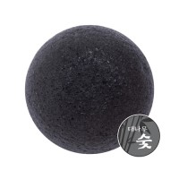 The Saem 100% Charcoal Jelly Cleansing Puff